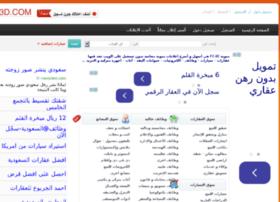 ads.souq4arab.com