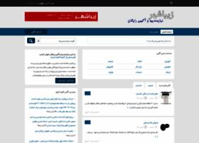ads.zibashahr.com
