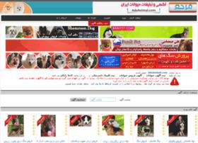 adsanimal.com