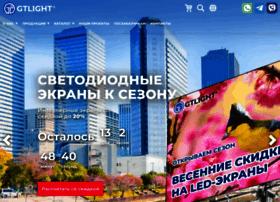 adsenled.ru