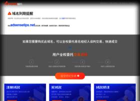 adsensetips.net