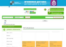 adsfree.com.ua