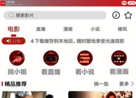adshangchuan.com