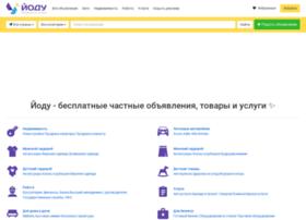 adsib.ru