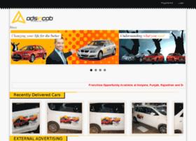 adsincab.com