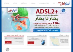 adsl.fci.co.ir