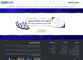 adsl.parsonline.com