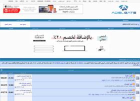 adslgate.com.sa