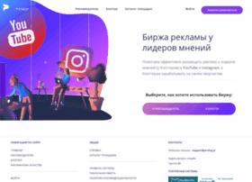 adslon.ru