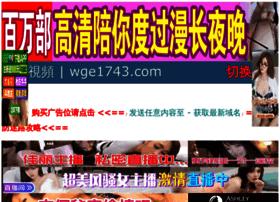 adsmalaysia.net