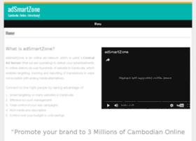adsmartzone.net