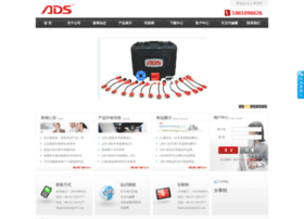 adsscan.com