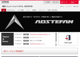 adstefan.com