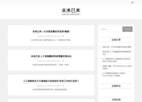adsue.com