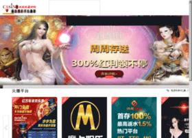 adswr.com
