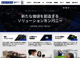 adtec.co.jp