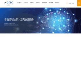 adtec.com.cn