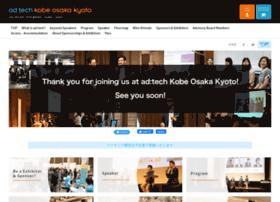 adtech-kansai.com