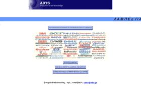 adts.gr