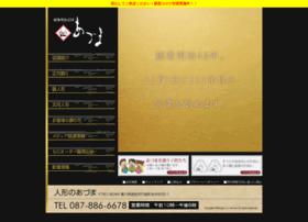 aduma-ningyou.jp