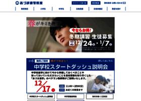 aduma-shingaku.com
