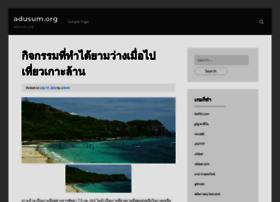 adusum.org