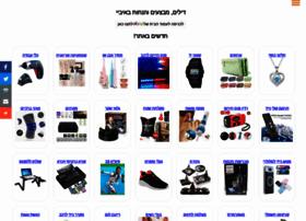 adv-pixel.com