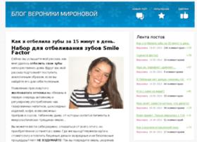 adv-target.ru