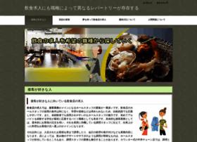 advamed2013.com