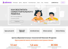 advance-club.ru