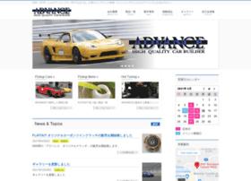 advance-jp.com