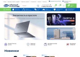 advanced-tech.ru