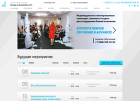 advanceme.ru