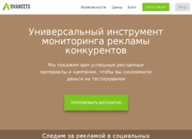 advancets.ru