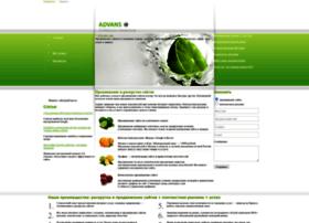 advans.ru