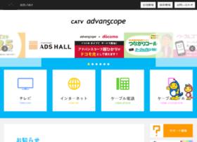 advanscope.jp