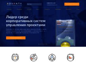 advanta-group.ru