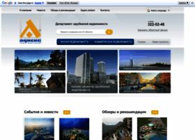 advecs-zn.com