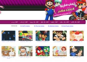 adventure-games-online-free.com