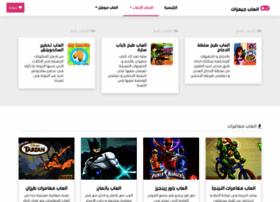 adventure-games.astaza.com