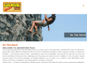 adventureplus.in