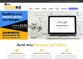 adverbiz.com