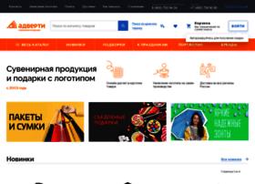 adverti.ru