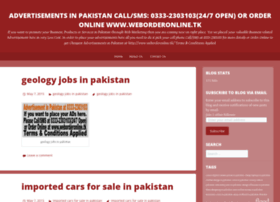 advertisementsinpakistan.wordpress.com