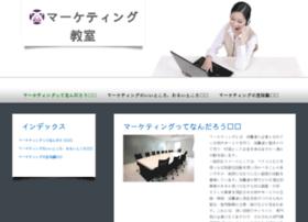 advertiseyourgame.com