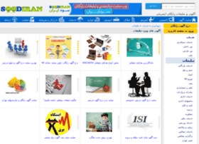 advertising.soodiran.com