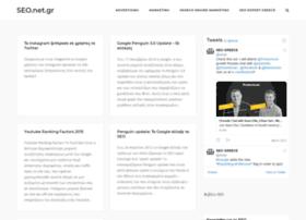 advertisingr.info
