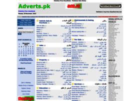 adverts.pk