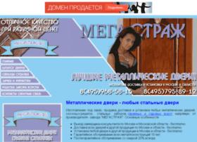 advertslot.ru