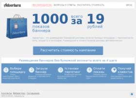 advertura.ru